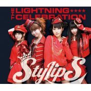 Ligthning Celebration [CD+Blu-ray Limited Edition Type A] (Japan)