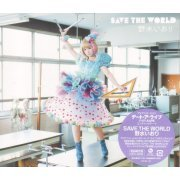 Save The World (Date A Live Outro Theme) [CD+DVD Limited Edition] (Japan)