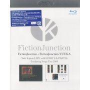 Yuki Kajiura Live Vol.4 Part 1&2 Everlasting Songs Tour 2009 (Japan)