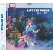 Save The World (Date A Live Outro Theme) (Japan)