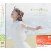 Grow Slowly (To Aru Kagaku No Railgun S / A Certain Scientific Railgun S Outro Theme) [CD+DVD Limited Edition] (Japan)