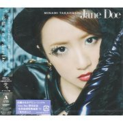 Jane Doe [CD+DVD Type A] (Japan)