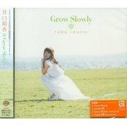 Grow Slowly (To Aru Kagaku No Railgun S / A Certain Scientific Railgun S Outro Theme) (Japan)