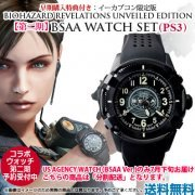 BioHazard Revelations Unveiled Edition - BSAA Watch Set [e-capcom Limited Edition] (Japan)