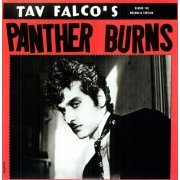 Falco, Tav & His Panther Burns: Vol. 1-Lore & Testament: Behind the Magnolia Curtain (US)