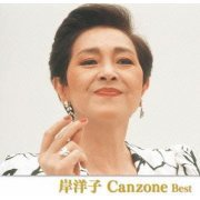 Canzone Best (Japan)