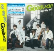 Good Ikuze [CD+DVD Limited Edition (Kis-My-History Ban) Jacket A] (Japan)