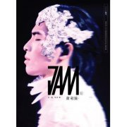 Jam Hsiao World Tour 2012 Taipei Live (Hong Kong)