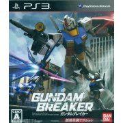 Gundam Breaker (Japan)