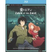 Eden of the East: The Complete Series (US)