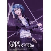 Code:breaker 06 [Limited Edition] (Japan)