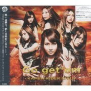 Go Get 'em [CD+DVD] (Japan)