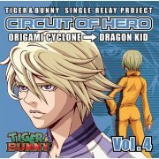 Tiger & Bunny - Single Relay Project Circuit Of Hero Vol.4 (Japan)