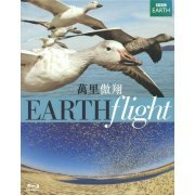 Earthflight (Hong Kong)