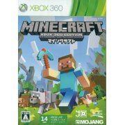 Minecraft: Xbox 360 Edition (Japan)