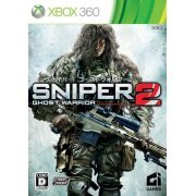 Sniper: Ghost Warrior 2 (Japan)