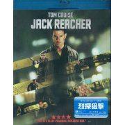 Jack Reacher (Hong Kong)