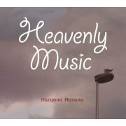 Heavenly Music (Japan)