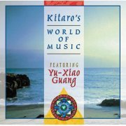 Kitaro's World Of Music (Japan)