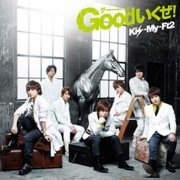 Good Ikuze! [CD+DVD Version A] (Hong Kong)
