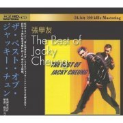 The Best of Jacky Cheung [K2HD Limited Edition] (Hong Kong)