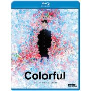 Colorful: The Motion Picture (US)