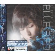 Blue Bird [CD+DVD Limited Edition] (Japan)
