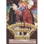 I Wanna Dance [CD+DVD] (Japan)