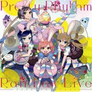 Prettyrhythm Rainbow Live Prism Solo Collection [CD+DVD] (Japan)