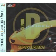 Super Eurobeat Presents Fifth Stage Non-stop D Selection Vol.2 (Japan)