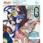 Senki Zesshou Symphogear G Character Song Vol.1 (Japan)