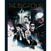 The Big Four World Tour 2013 [2Live DVD+Karaoke DVD+2Live CD] (Hong Kong)