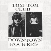 Downtown Rockers (US)