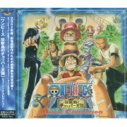 One Piece Chinju-to no Chopper Okoku: Music Collection (Japan)