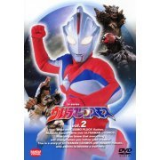 Ultraman Cosmos Vol.2 (Japan)