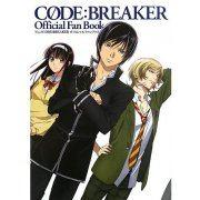 CODE:BREAKER Official Fan Book (Japan)