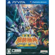 Super Robot Taisen OG Saga: Masou Kishin III - Pride of Justice (Japan)