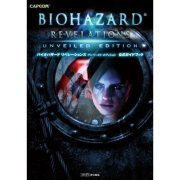Biohazard Revelations: Unveiled Edition Official Guide Book (Japan)