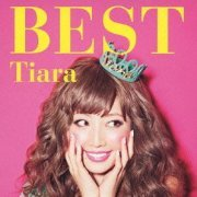 Best [CD+DVD Limited Edition] (Japan)