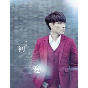First Love [CD+DVD Commemorate Edition] (Hong Kong)