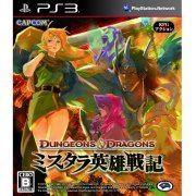 Dungeons & Dragons Mystara Eiyuu Senki (Japan)