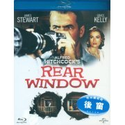 Rear Window (Hong Kong)
