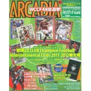 Arcadia Magazine [October 2013] (Japan)