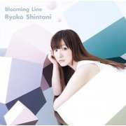 Blooming Line [CD+DVD] (Japan)