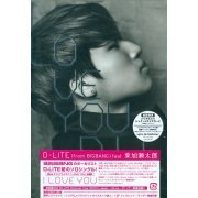 I Love You [CD+DVD Limited Edition] (Japan)