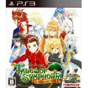 Tales of Symphonia: Unisonant Pack (Japan)
