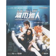 City Hunter (Hong Kong)