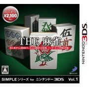 The Mahjong (Simple Series for 3DS Vol. 1) (Japan)