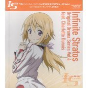 Infinite Stratos Original Drama Series Vol.4: Charlotte Dunois (Japan)