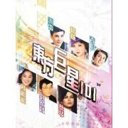 Eastern Superstar 101 [6CD] (Hong Kong)